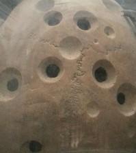 otranto-martyr-drilled-skull-sm