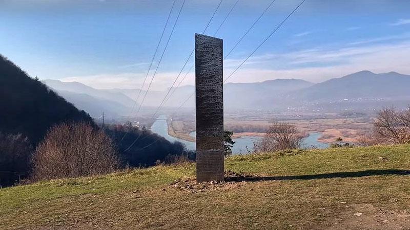 Romanian Monolith